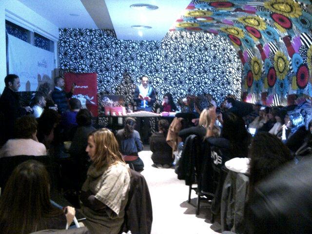 حفل توقيع عروس عمان