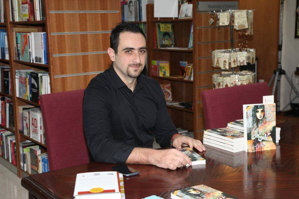During the book signing of Aroos Amman