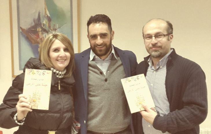 مع شقيقتي جمانة وزوجها رامي الفقس