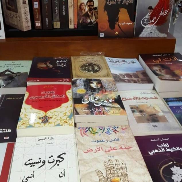 روايتي الأولى عروس عمان مع روايتي الجديدة جنة على الأرض ضمن الكتب الأكثر مبيعا في مكتبة ريدرز كوزمو