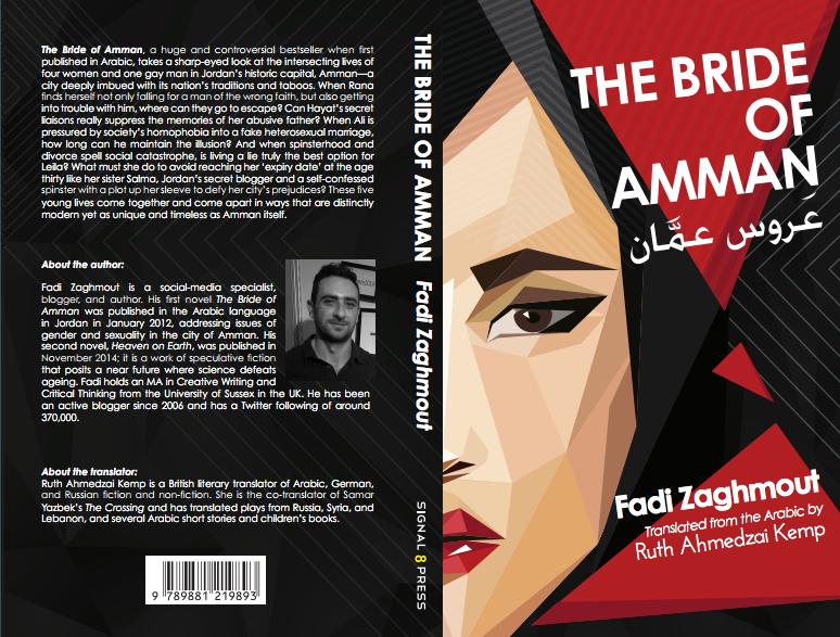Full cover - The Bride of Amman