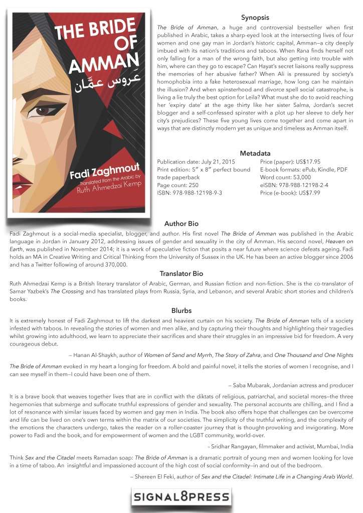 The-Bride-of-Amman-Flyer