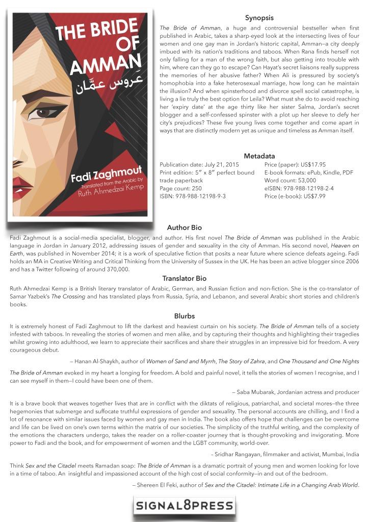 The-Bride-of-Amman-Flyer