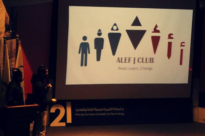 Alef logo