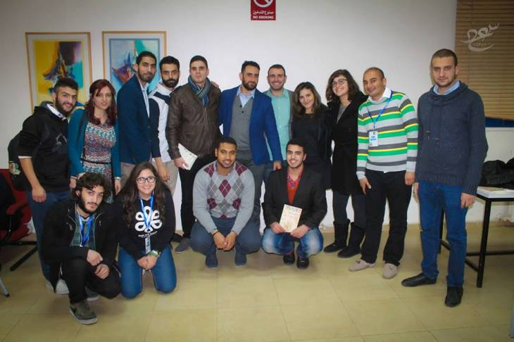 with Alef's team