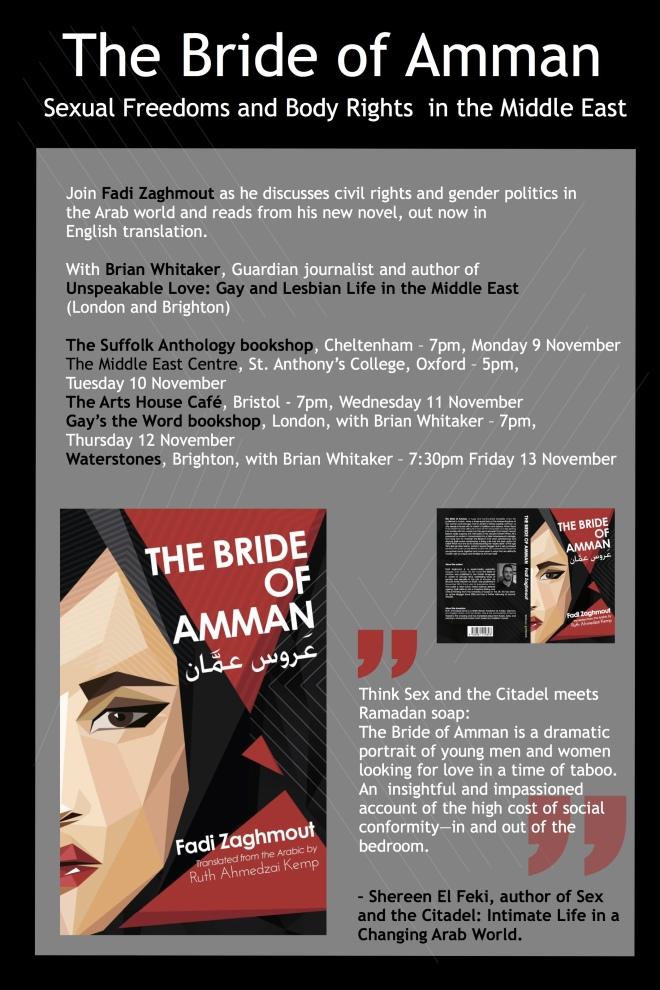 TheBrideofAmmanTemplatebrochure
