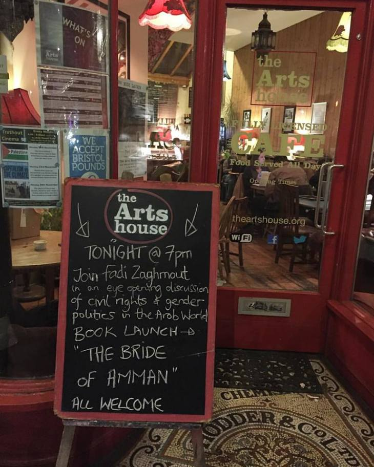 The Arts Cafe in Bristol